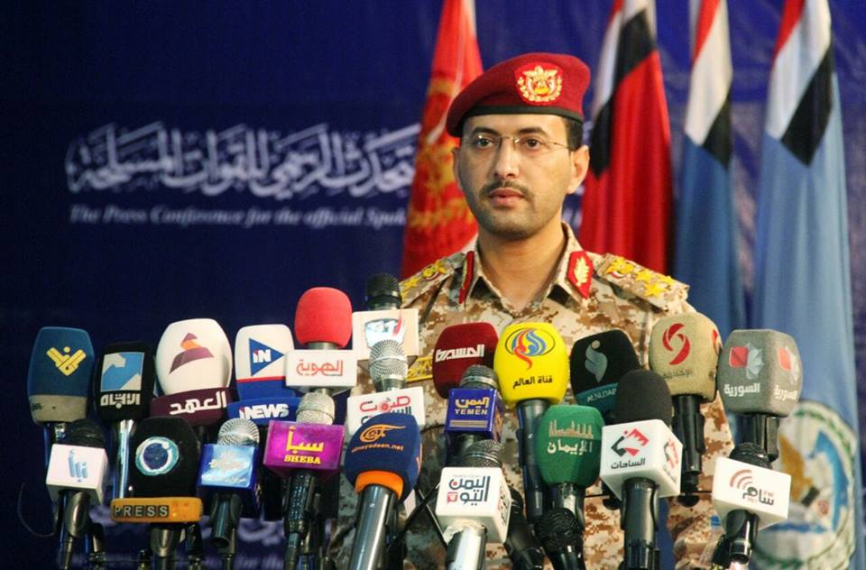 Spokesman for the Houthi forces Brigadier General Yahya Saree