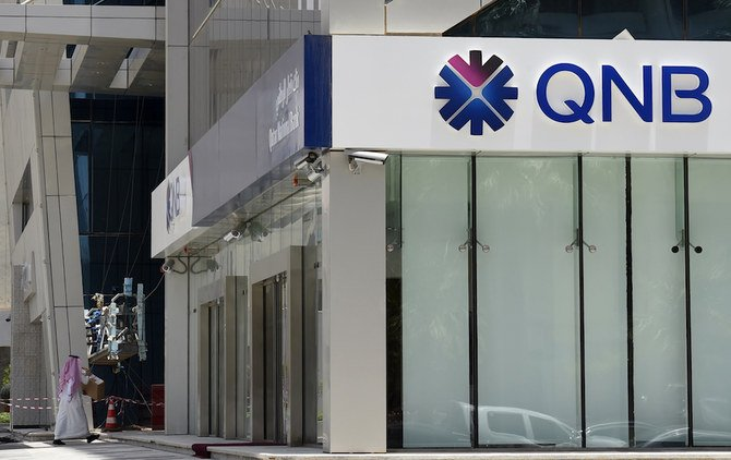 Qatar National Bank is the largest lender in the Middle East. (File/AFP)