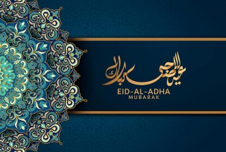Eid Mubarak To You And Your Family The Nation Press